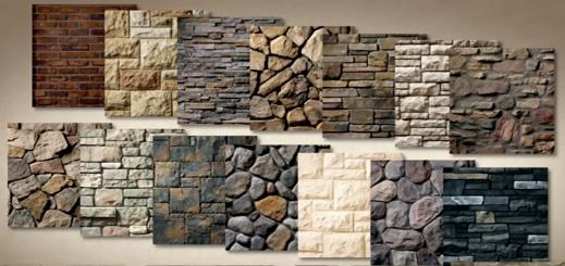 Stone Veneer Samples